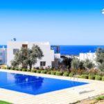 Апартаменты в Кирения, Кипр.